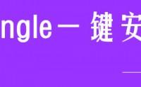 KOS Kangle脚本 | 支持Centos7系统 | Kangle一键脚本