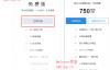 腾讯企业邮免费版:使用域名邮箱的smtp方式发送邮件