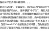 "11r独家出售:千纪云SWAPIDC模板""中国红"",包售后"