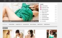 快速部署一个php美女图片网站,测试网站主机打开速度