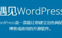Kangle EP主机安装WordPress无法定时发布文章的解决方法