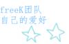 本站博客永久域名 qwblog.cn