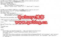 Kangle EP主机:访问网站直接显示php代码php源码的解决办法