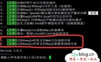 一键扫描Kangle EP所有主机文件和Mysql数据库是否存在违规内容