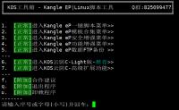 KOS工具箱:【免费】一键设置Kangle EP每日备份数据到FTP空间