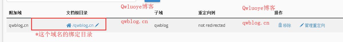 QQ截图20180131123015.png