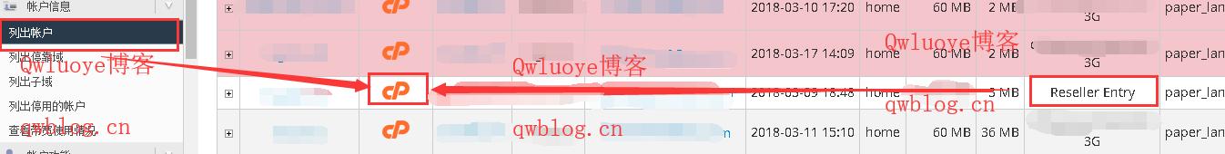 QQ截图20180327110951.png