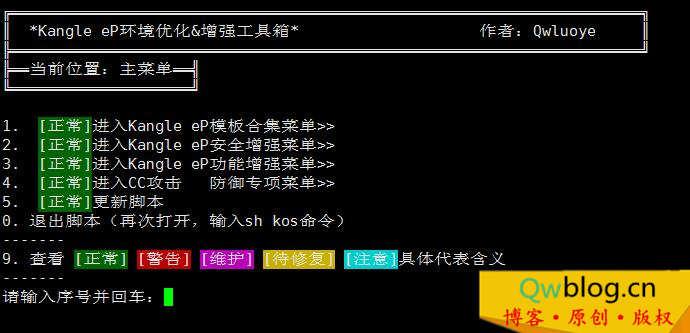 QQ截图20181122164950_副本.jpg