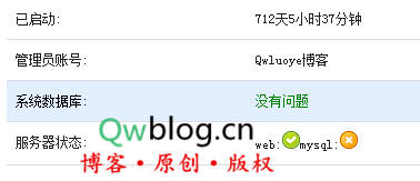 QQ截图20190122154541_副本.jpg
