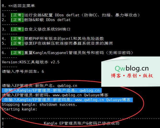QQ截图20190114153350_副本.jpg