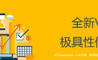 CloudCone固态VPS,1核1G/20G硬盘/1T流量/月付3.25美元