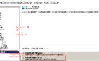 修改Excel文件点击图片链接,打开图片的方式