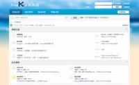 freeK免空交流社区:致freeK用户及游客的一封信