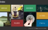 freeK周年庆 .top域名一元带走,支持秒赞卡盟