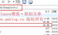 Kangle EP的http2.0时代:为所有主机配置基于HTTP/2.0协议的Web环境