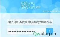 Q群一键ping测速机器人,可安装踢人、关键词检测、广告检测