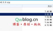 七牛云对象存储文件批量备份下载到Windows本地硬盘的最新教程