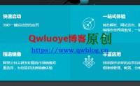 阿里云低价香港VPS:1核1G+1T流量,30M大带宽,仅24元