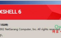 xShell 5/6免费官方版下载,免费注册,非破解版