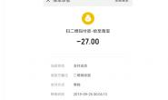 """【转载】关于""""QQ1016127192""""在互联网曝光千纪云骗子云的辟谣声明"""