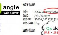 kangle防CC攻击:Kangle防CC插件的安装教程