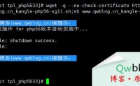Kangle安装php sg11插件一键脚本(支持64位Centos6.x系统)