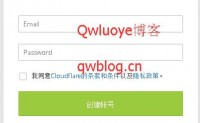 无视DDos攻击:CloudFlare注册和使用免费CDN教程